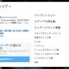10日でフォロワー数×386倍のインプレッション!!松田翔太×西郷どん×花のち晴れのパロディ動画がバズったワケ。